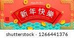 lucky coins and gold ingot...   Shutterstock .eps vector #1266441376