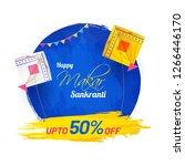 upto 50  discount offer for... | Shutterstock .eps vector #1266446170