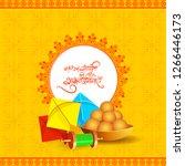 makar sankranti festival wishes ... | Shutterstock .eps vector #1266446173