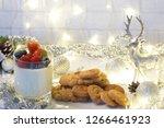 panakota with berries in a...   Shutterstock . vector #1266461923