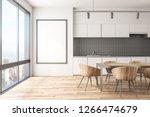 modern kitchen interior with... | Shutterstock . vector #1266474679