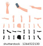 gestures and their meaning... | Shutterstock .eps vector #1266522130