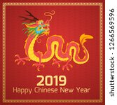 chinese 2019 new year banner or ... | Shutterstock .eps vector #1266569596