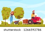gardening human characters with ... | Shutterstock .eps vector #1266592786