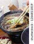 dojo nabe  dojo loach hot pot ... | Shutterstock . vector #1266811819