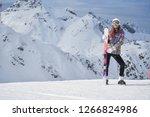 portrait of woman in ... | Shutterstock . vector #1266824986