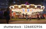central  hong kong  03 december ... | Shutterstock . vector #1266832936