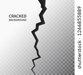 cracked ground surface.... | Shutterstock .eps vector #1266855889