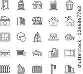 thin line icon set   office... | Shutterstock .eps vector #1266867763