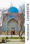 """Small photo of December 2018, Uzbekistan, Samarkand, Registan Square, Madrasa Sherdor (""""Resident of the Lions"""") whith symbol of power depicted on the portal - leopards with the sun on their backs and a big swastika."""