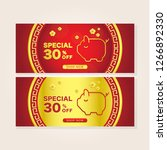 chinese new year big sale... | Shutterstock .eps vector #1266892330