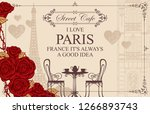 vector menu for parisian street ... | Shutterstock .eps vector #1266893743