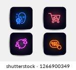 neon glow lights. set of... | Shutterstock .eps vector #1266900349