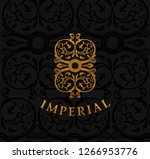 vintage emblem. flourishes...   Shutterstock .eps vector #1266953776