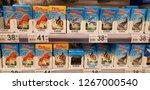 russia  st. petersburg 25 12... | Shutterstock . vector #1267000540