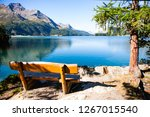 the plot of beautiful lake sils ... | Shutterstock . vector #1267015540