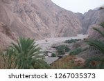day trip in dahab  egypt | Shutterstock . vector #1267035373