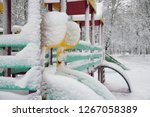 yellow horse in the snow on the ... | Shutterstock . vector #1267058389