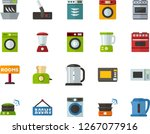 color flat icon set   rent a... | Shutterstock .eps vector #1267077916