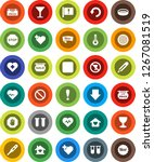 white solid icon set  sieve... | Shutterstock .eps vector #1267081519