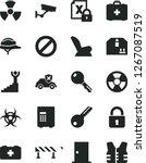solid black vector icon set  ...   Shutterstock .eps vector #1267087519