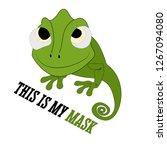 chameleon icon. cartoon... | Shutterstock .eps vector #1267094080