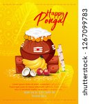 illustration of happy pongal... | Shutterstock .eps vector #1267099783