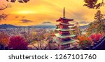 mt. fuji at sunset seen from... | Shutterstock . vector #1267101760