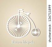 Paper Vintage Bicycle