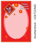 a beautiful hongbao or red... | Shutterstock . vector #126712460