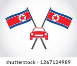 north korea emblem car dealer | Shutterstock .eps vector #1267124989