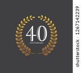 40 anniversary logo and golden... | Shutterstock .eps vector #1267142239