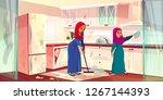 vector cartoon illustration... | Shutterstock .eps vector #1267144393