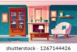 vector cartoon luxury cabinet... | Shutterstock .eps vector #1267144426