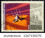 ussr circa 1972. postage stamp... | Shutterstock . vector #1267150270