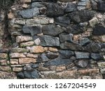 stone wall texture with cracks... | Shutterstock . vector #1267204549
