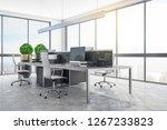 modern coworking office room... | Shutterstock . vector #1267233823