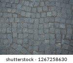stone wall. brickwork texture.... | Shutterstock . vector #1267258630