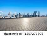 empty square with city skyline | Shutterstock . vector #1267273906