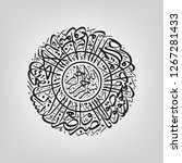 arabic calligraphy of the surah ... | Shutterstock .eps vector #1267281433