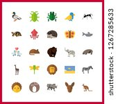 25 wildlife icon. vector... | Shutterstock .eps vector #1267285633