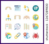 net icon. network and worldwide ... | Shutterstock .eps vector #1267289830