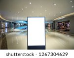 light box with luxury shopping... | Shutterstock . vector #1267304629