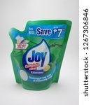 manila  ph   dec. 26  joy... | Shutterstock . vector #1267306846
