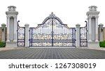 the main entrance of the house... | Shutterstock . vector #1267308019