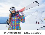 happy young woman... | Shutterstock . vector #1267321090