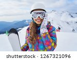 happy young woman... | Shutterstock . vector #1267321096