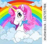 cartoon white pony unicorn head ... | Shutterstock . vector #1267357486