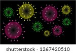 fireworks light in the night. | Shutterstock .eps vector #1267420510
