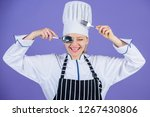 traditional culinary.... | Shutterstock . vector #1267430806